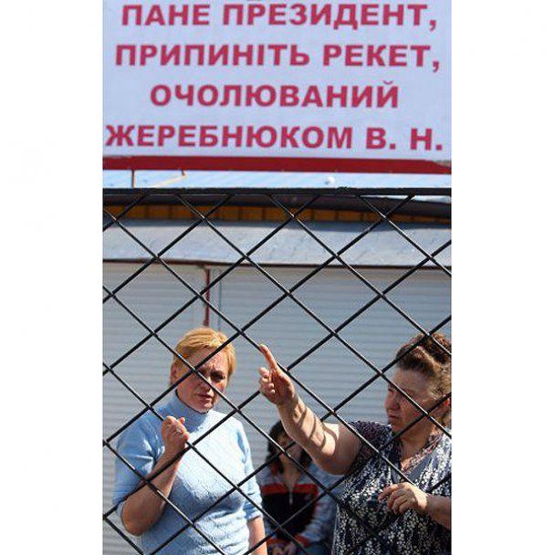 """Бійка під час знесення ринку """"Лісовий"""" у Києві"""