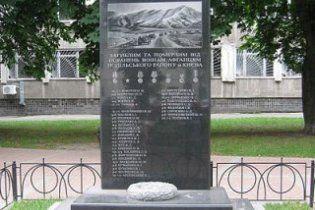 В Киеве неизвестные разрушили памятник воинам-афганцам