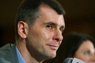 Российский олигарх Прохоров решил возглавить прокремлевскую партию
