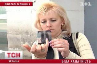 """На Днепропетровщине врачи признали больную раком женщину """"здоровой"""""""