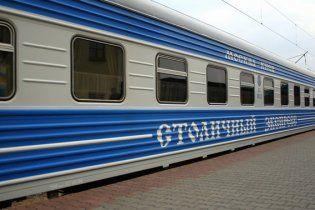 Пасажирам потяга Київ - Москва скасували контроль на кордоні
