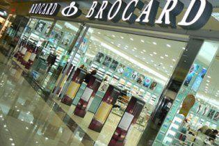 Россияне купят крупнейшую парфюмерную сеть Украины