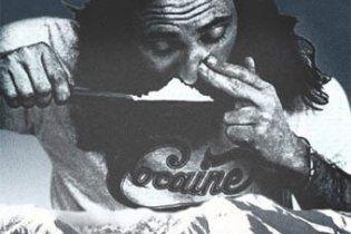 У Новій Зеландії туристів зустрічали рекламою кокаїну