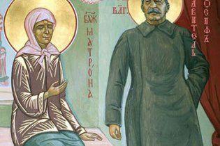 """Икона Сталина """"явила чудо"""" паломникам, которые провели с ней молитвенный ход"""