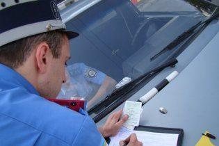 В Луцке водитель, совершивший ДТП, избил и покусал гаишников
