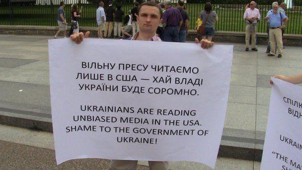 Американські студенти закликали Обаму не співпрацювати з Януковичем (відео)