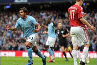 """""""Манчестер Сіті"""" вийшов на третє місце у чемпіонаті Англії (відео)"""