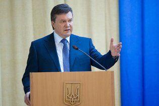 Янукович заявив, що влада не скорочує пільги, а вдосконалює
