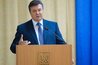 Янукович вимагає припинити спекуляції на питаннях мови та історії