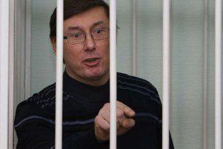 Ув'язнений Луценко надавав порад новому міністру МВС