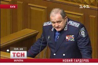 Украинских милиционеров оденут в шикарные мундиры, цена вопроса - 85 миллионов