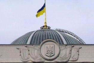 Львовский облсовет выразил недоверие Верховной раде
