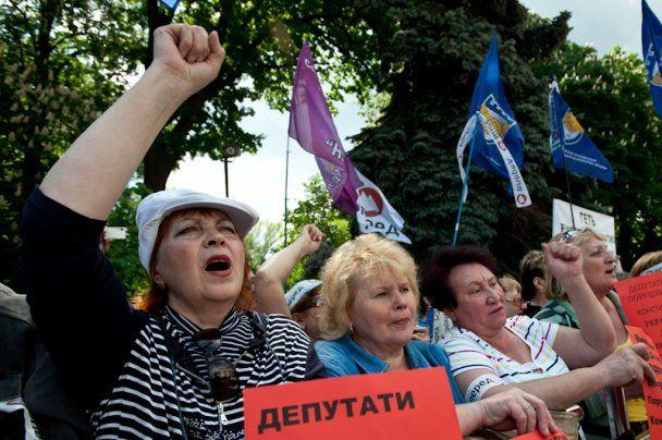 Опозиція проводить акцію протесту біля стін Ради