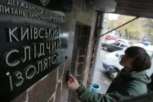 Националисты будут праздновать День героев возле Лукьяновского СИЗО