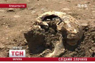 На Прикарпатті знайшли масове поховання жертв НКВС
