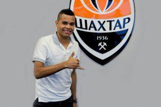 """""""Шахтар"""" придбав бразильського форварда за 7,5 мільйонів євро"""