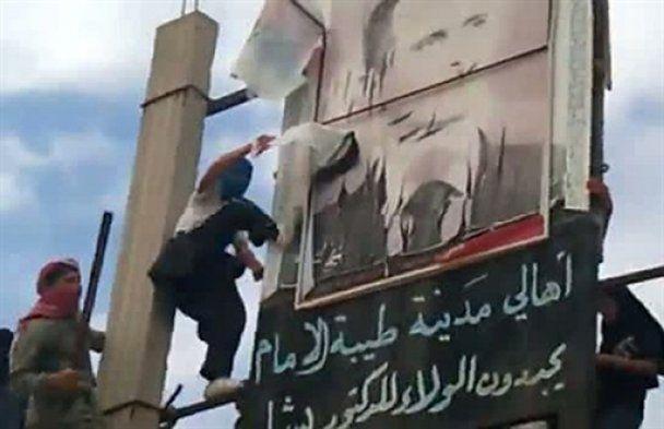 В Сирии убиты почти полсотни демонстрантов
