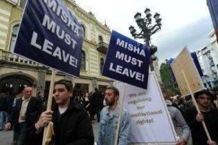 Опозиція Грузії обіцяє протестувати до відставки Саакашвілі