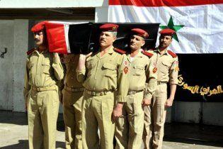 У Сирії понад сотню поліцейських загнали у засідку і жорстоко вбили