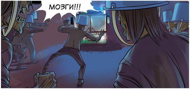 """Комикс о супер-Путине и """"наночеловеке"""" Медведеве"""