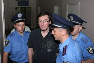 Луценко припинив голодування