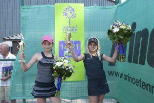 Украинки выиграли 4-й теннисный турнир им. Юрия Кравченко