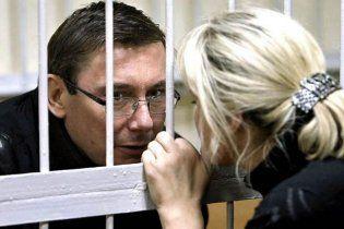 "Врачи поставили Луценко диагноз: ""цирроз печени"""