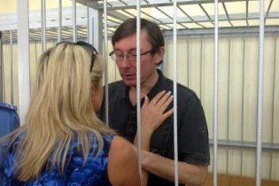 Луценка пропонують визнати в'язнем совісті