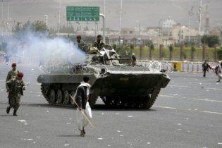 В Йемене повстанцы захватили третий по величине город страны