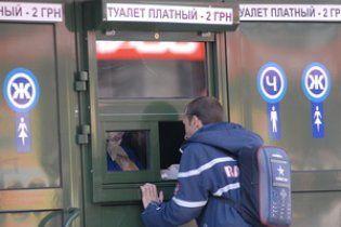 Вместо евротуалетов власти Донецка могли бы приобрести унитазы, украшенные платиной