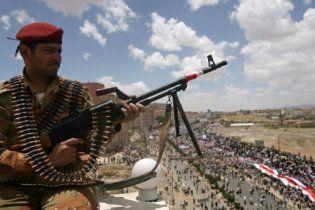 Урядові війська розстріляли акцію протесту у Ємені: 15 загиблих