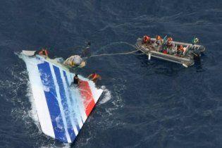Командир аеробуса Air France проспав катастрофу, в якій загинули 228 людей