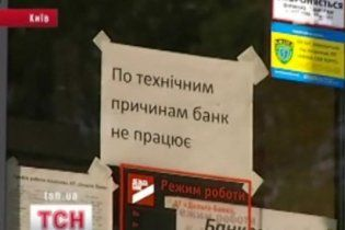 У центрі Києва пограбували банк, зробивши підкоп (оперативне відео)