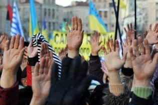 Суд запретил акции в центре Киева на День Независимости