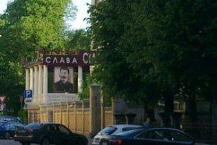 У центрі Риги за ніч з'явилося зображення Сталіна