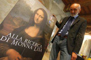 Итальянские археологи обнаружили череп Джоконды