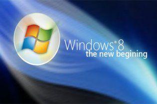 Windows 8 вийде в 2012 році