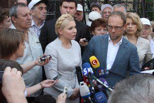 Тимошенко не разрешили покидать пределы Киева