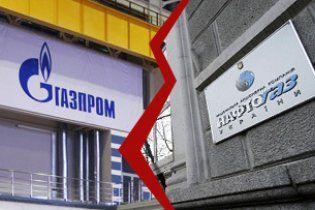 """""""Нафтогазу"""" немає чим розрахуватися з """"Газпромом"""" за липневий газ"""