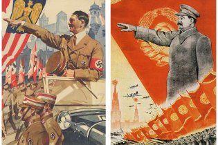 Сталина и Гитлера выдвигали на Нобелевскую премию мира