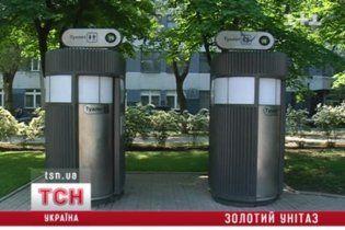 Замість євротуалетів влада Донецька могла б придбати унітази, оброблені платиною