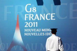 """У Франції відкривається саміт """"Великої вісімки"""""""