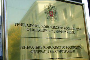 """""""Взрывчатка"""" в российском консульстве в Симферополе оказалась плюшевой игрушкой"""