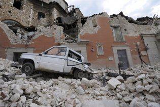 В Італії розпочався суд над сейсмологами за землетрус у Аквілі