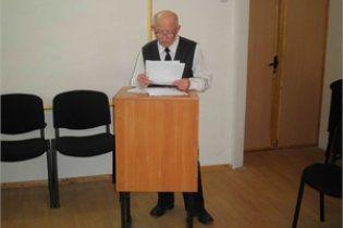 В Одессе 81-летний студент защитил диплом