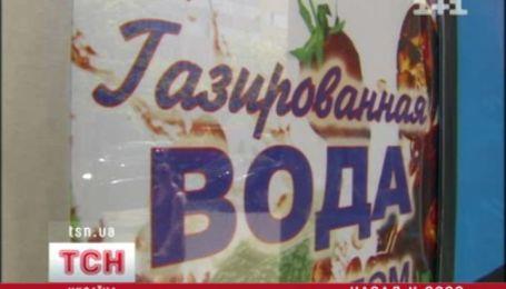 До Киева повернули автомати з газованою водою