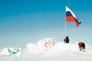 Россия расширит свою территорию в Арктике на миллион квадратных километров