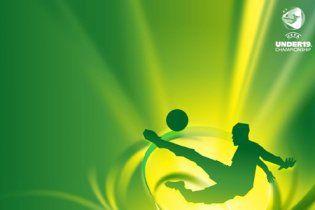 Збірна України програла боротьбу за Євро-2011
