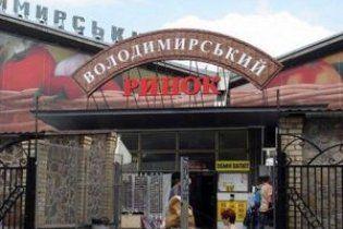 Підприємці Володимирського ринку повідомили про спробу рейдерського захвату