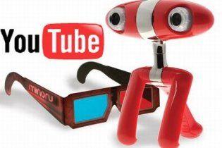 На YouTube з'явилося повністю тривимірне відео